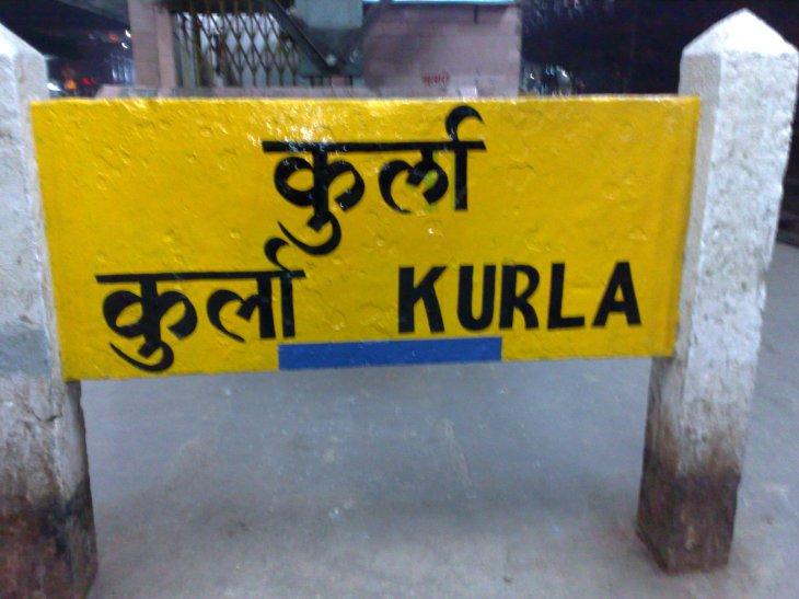 Kurla_Station_(3)